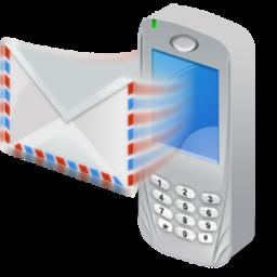 טלפון מקבל SMS